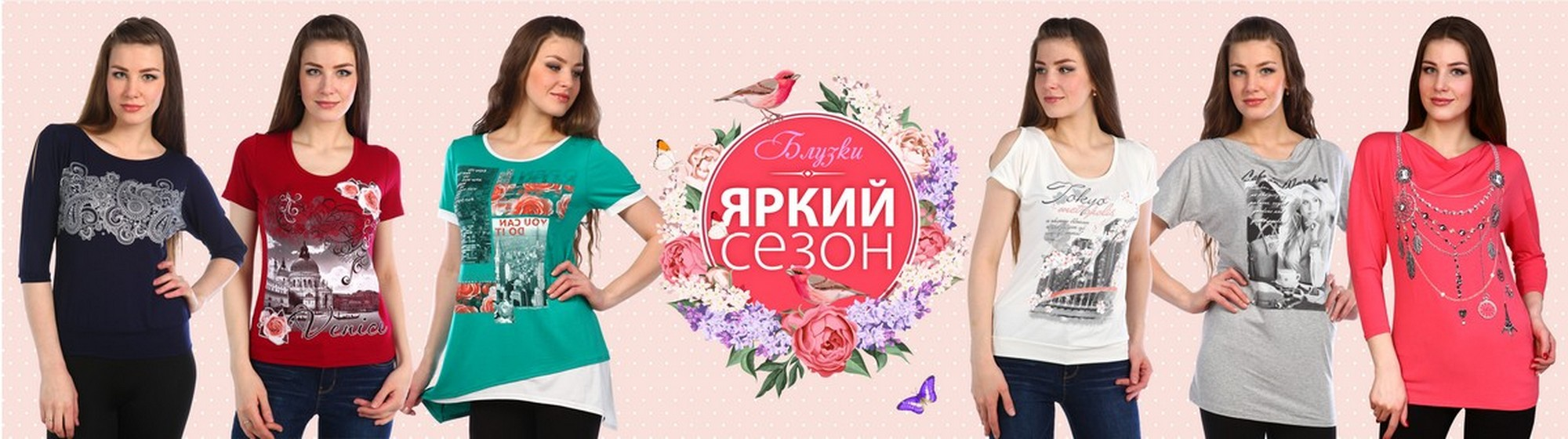 Женская одежда — купить в интернет-магазине LIME