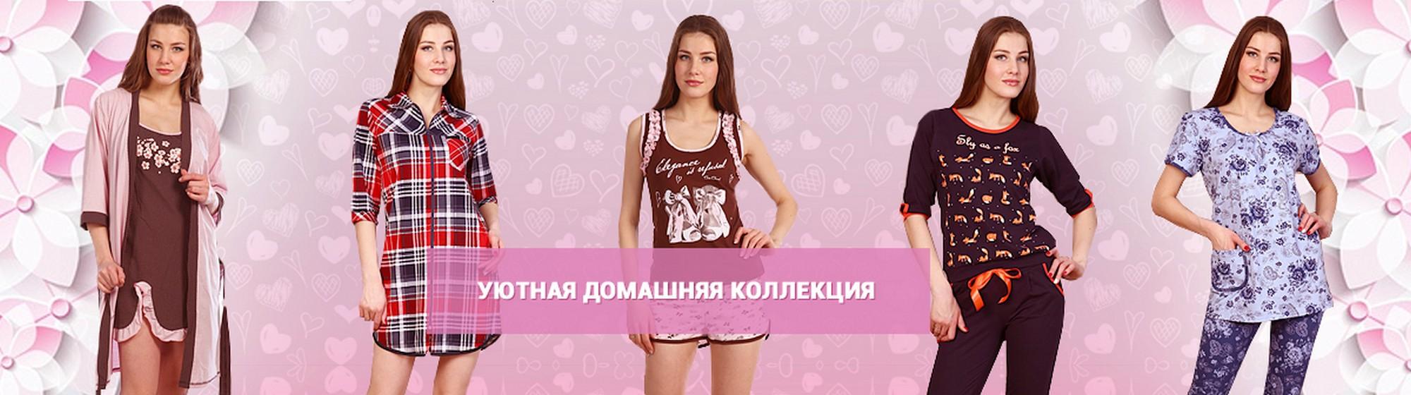 Костюм спортивный женский 2019 Модный магазин спортивных